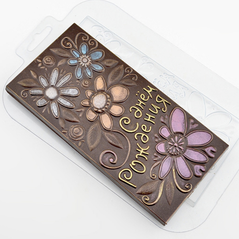 Пластиковая форма для шоколада ср. ПЛИТКА  РОМАШКИ С НАДПИСЬЮ