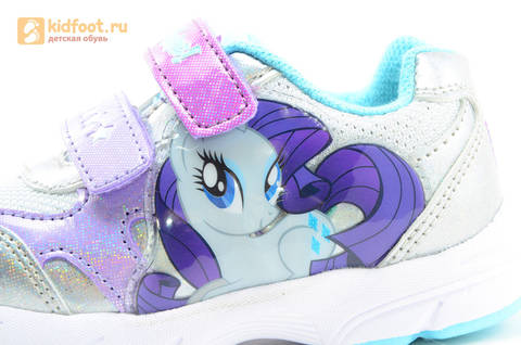 Светящиеся кроссовки для девочек Пони (My Little Pony) на липучках, цвет серебряный, мигает картинка сбоку. Изображение 12 из 15.