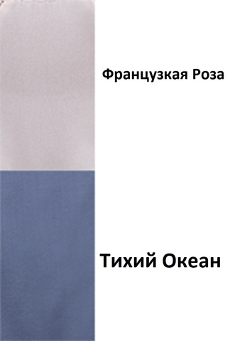 770087-Бюстгальтер