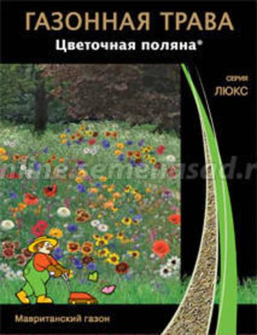 Газонная трава Цветочная поляна (мавританский газон) (500гр)
