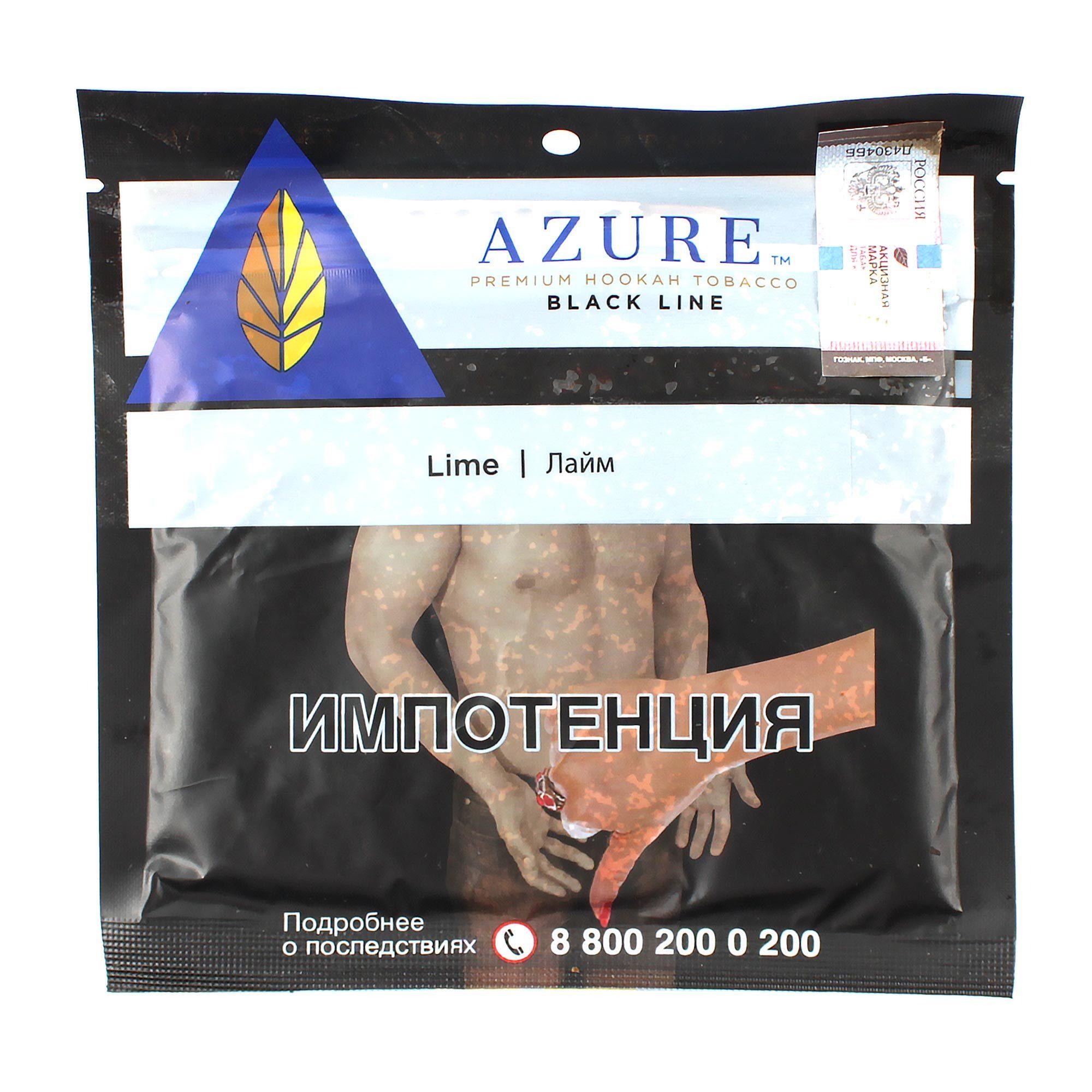 Табак для кальяна Azure Black Line Lime 100 гр
