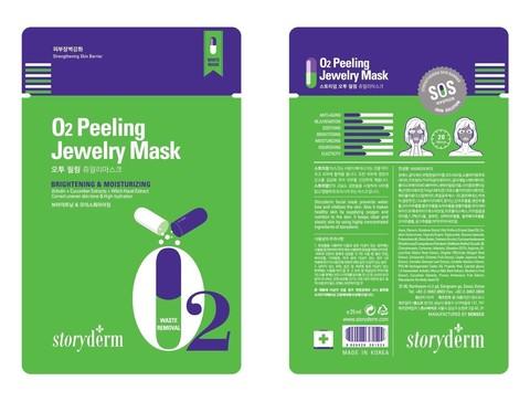 Осветляющая и увлажняющая маска на тканевой основе O2 Peeling Jewerly Mask