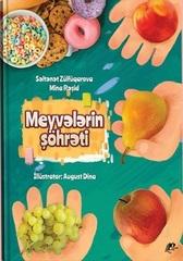 Meyvələrin şöhrəti