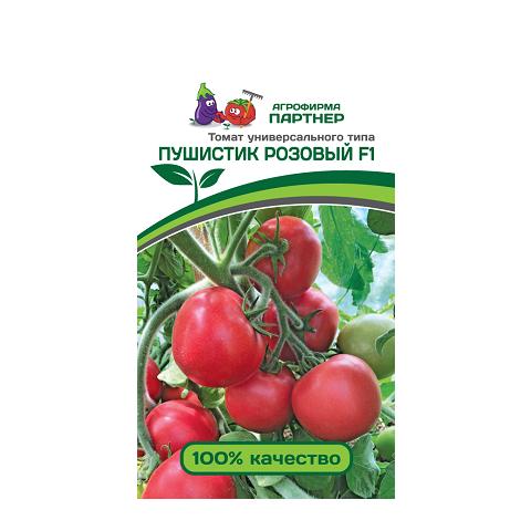 Пушистик (розовый) F1 10шт томат (Партнер)
