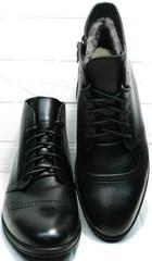 Зимние мужские ботинки на меху Ikoc 3640-1 Black Leather.