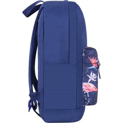 Рюкзак Bagland Молодежный W/R 17 л. Синий 762 (00533662)