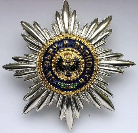 Звезда ордена св. апостола Андрея Первозванного (копия)