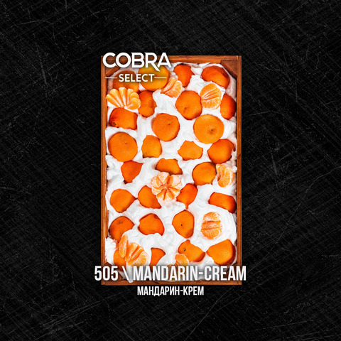 Табак Cobra SELECT Мандарин Крем (Mandarin Cream) 40 г