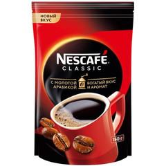 Кофе растворимый Nescafe Classic 150 г (пакет)