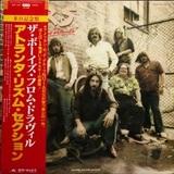 Atlanta Rhythm Section / The Boys From Doraville (LP)
