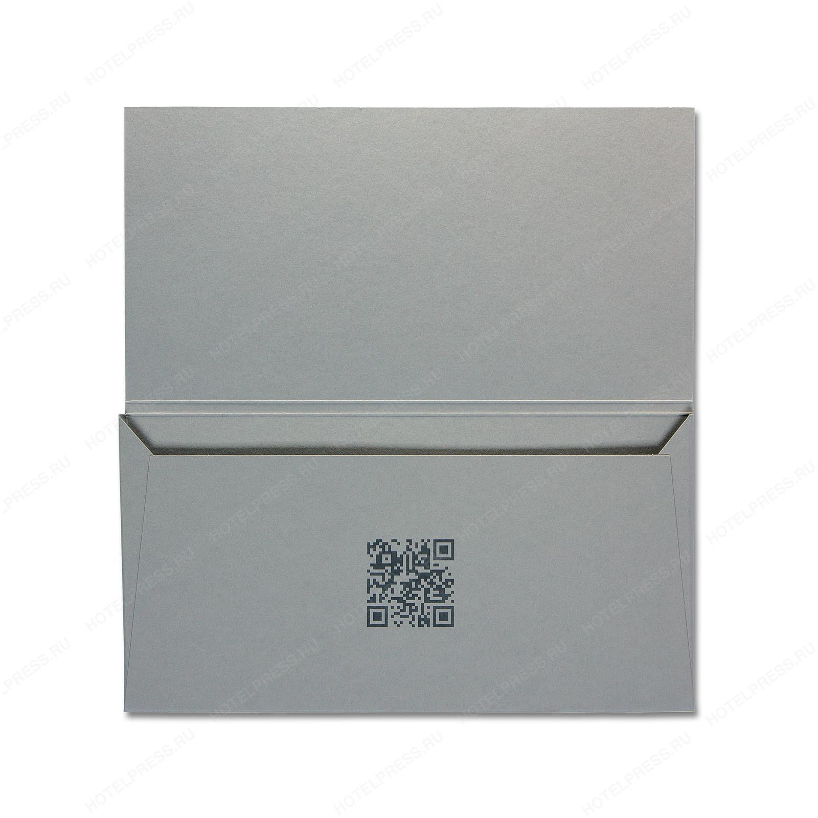 Объёмный конверт для вложения из дизайнерской бумаги для стоматологии