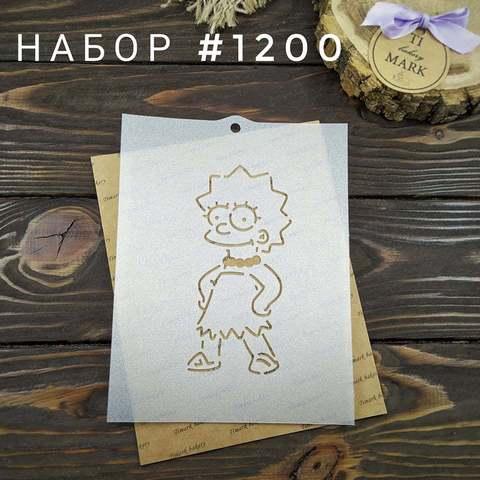 Набор №1200 - Лиза Симпсон (Simpsons)