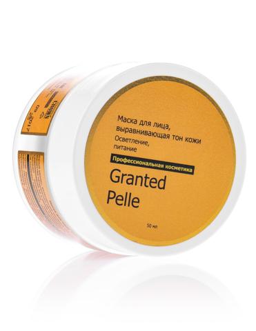 Маска для лица Granted Pelle 50 мл