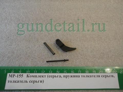 Комплект серьги лотка мр155