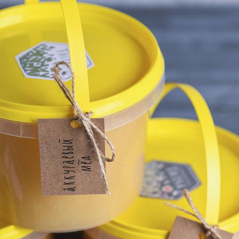 Аккураевый мед. 2020 г. (1 кг)