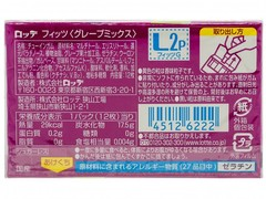 Жевательная резинка FIT S Grape MIX, Lotte, 24,6 гр.