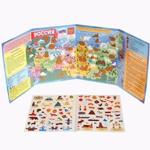 071-0283 Книга со скретч-слоем и многоразовыми наклейками