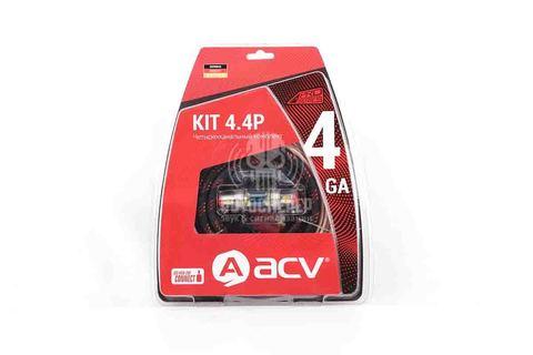 Комплект проводов ACV KIT 4.4P