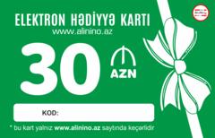 Elektron hədiyyə kartı 30 AZN