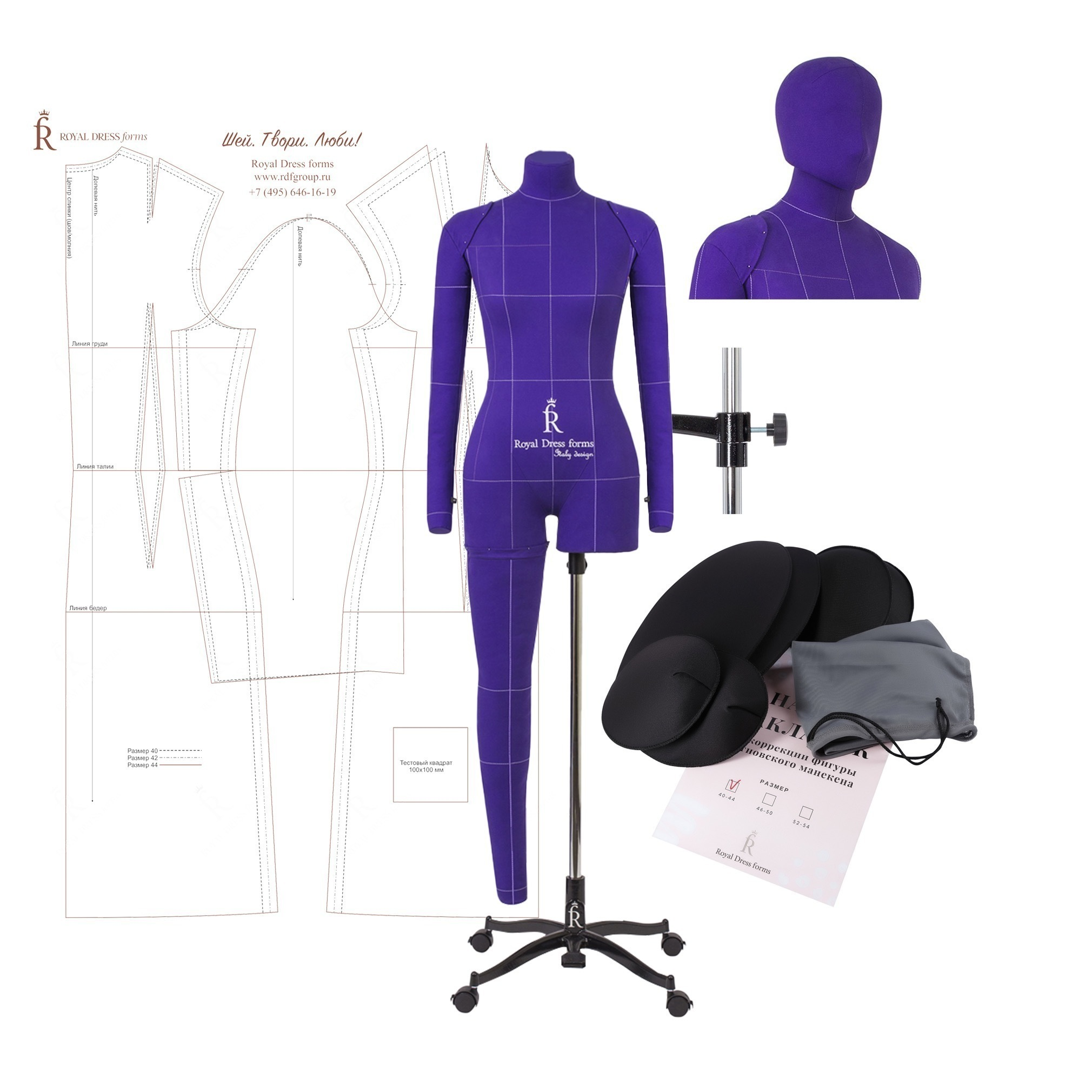 Манекен портновский Моника, комплект Арт, размер 52,  цвет фиолетовый, в комплекте накладки, руки, нога и голова