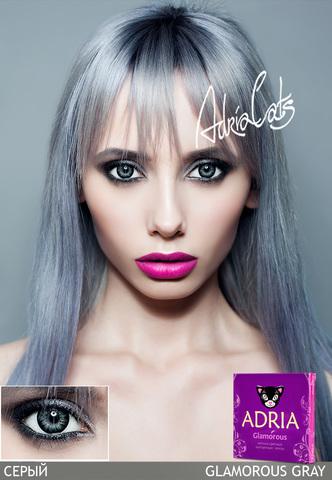Набор Adria Color: линзы Adria Glamorous + раствор DenIQ 100 ml