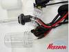 Ксеноновая лампа H27 (AC) 6000k