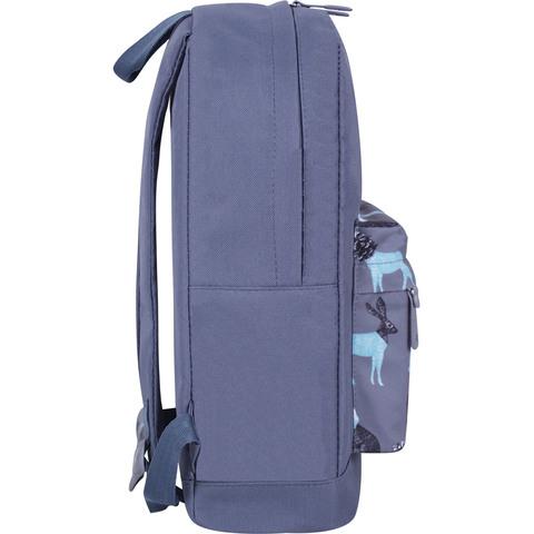 Рюкзак Bagland Молодежный W/R 17 л. Серый 740 (00533662)