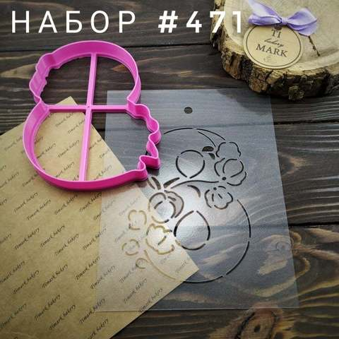 Набор №471 - 8 в цветах