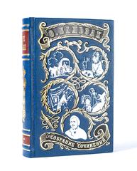 Бальзак О. Собрание сочинений (в 10-ти томах)
