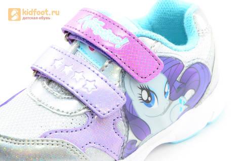 Светящиеся кроссовки для девочек Пони (My Little Pony) на липучках, цвет серебряный, мигает картинка сбоку. Изображение 13 из 15.