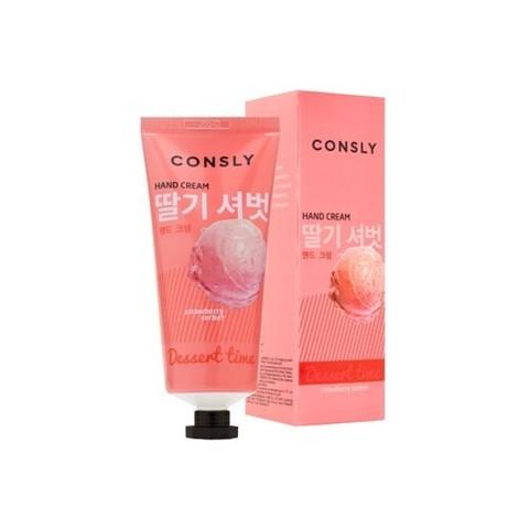 Consly Крем для рук с ароматом клубничного сорбета - Dessert time strawberry sorbet, 100мл
