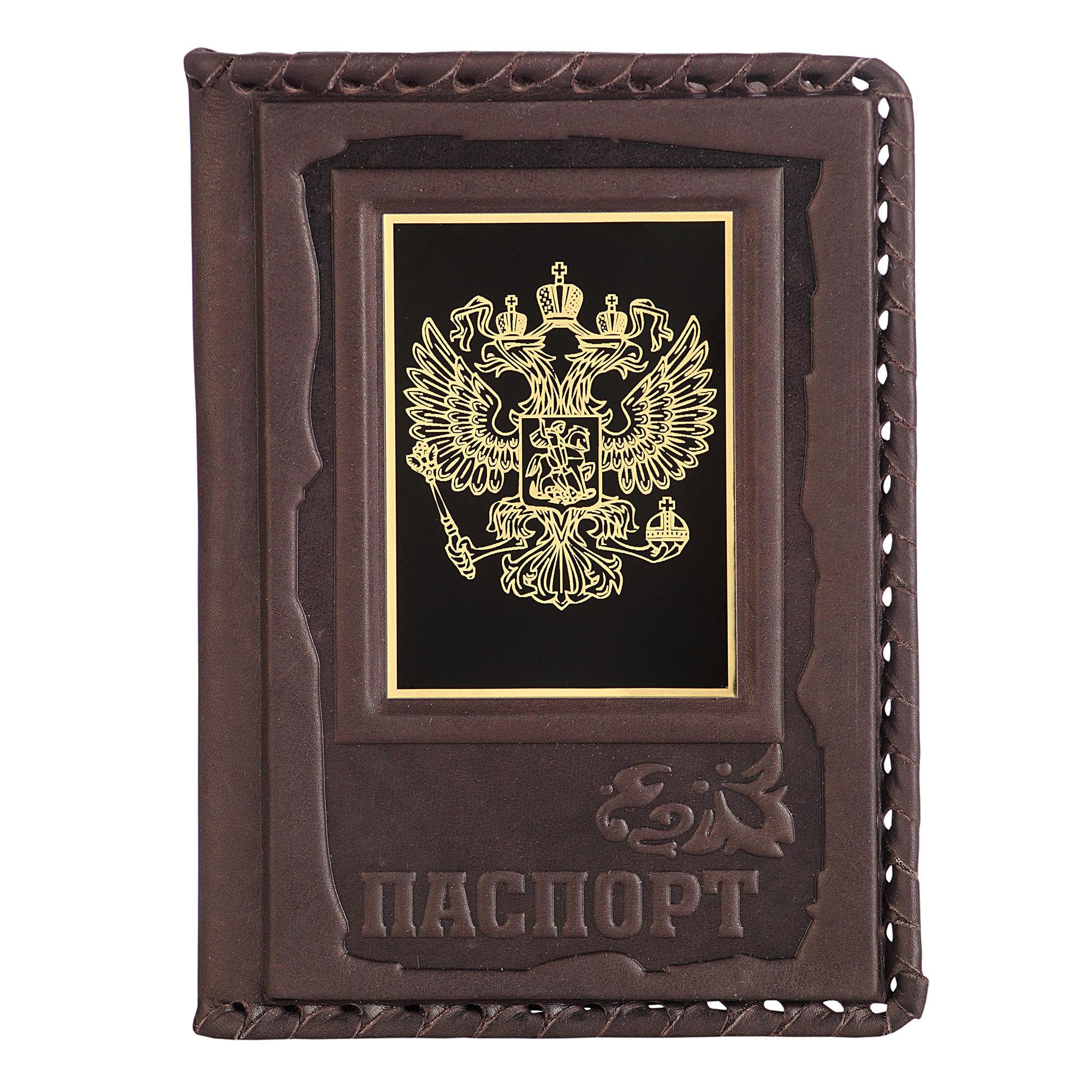 Обложка для паспорта «Герб»