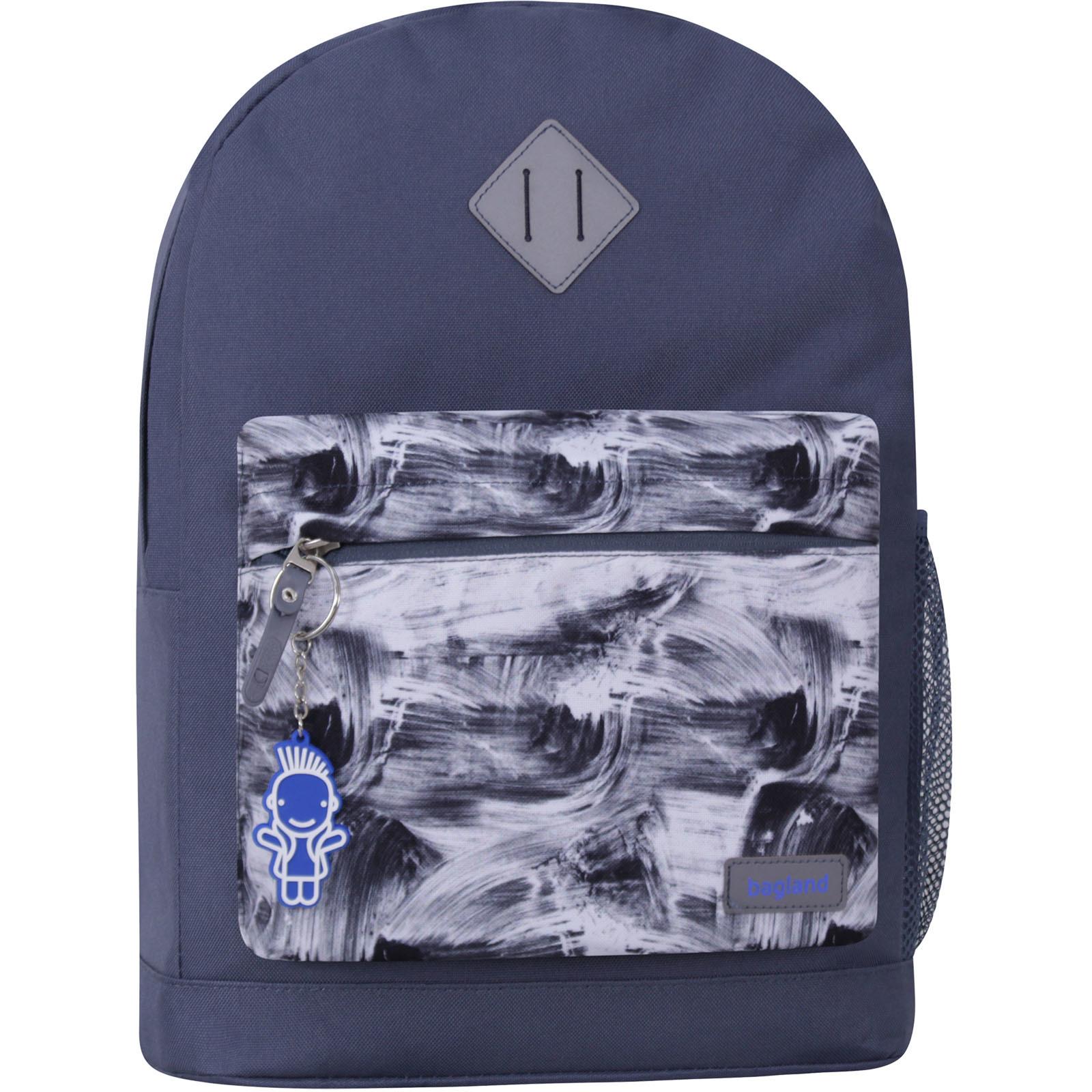 Городские рюкзаки Рюкзак Bagland Молодежный W/R 17 л. Серый 968 (00533662) IMG_1100_суб968_-1600.jpg
