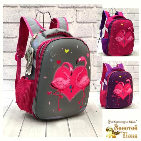 Рюкзак девочке (30х40) 210618-LT9197