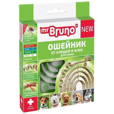Mr.Bruno ошейник для собак 75 см.