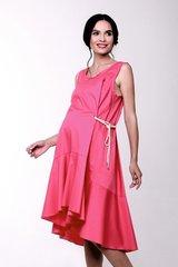 Платье для беременных цвет коралл