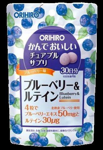 БАД Комплекс для глаз ORIHIRO 120 таблеток