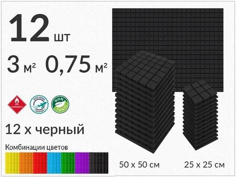 3м² Акустический поролон ECHOTON Kvadra 12 pcs