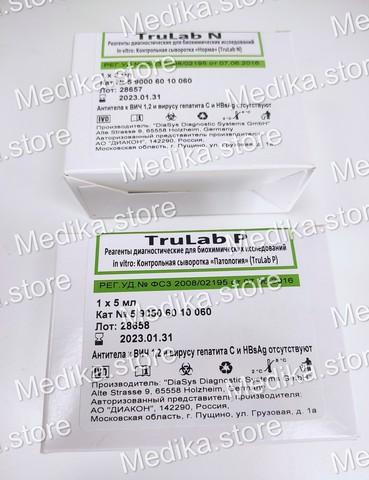 590006010060 Контрольная сыворотка Трулаб норма /TruLab N 1х5мл, DiaSys Diagnostic Systems GmbH (Германия)