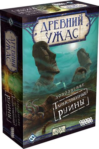 Настольная игра: Древний ужас: Таинственные руины
