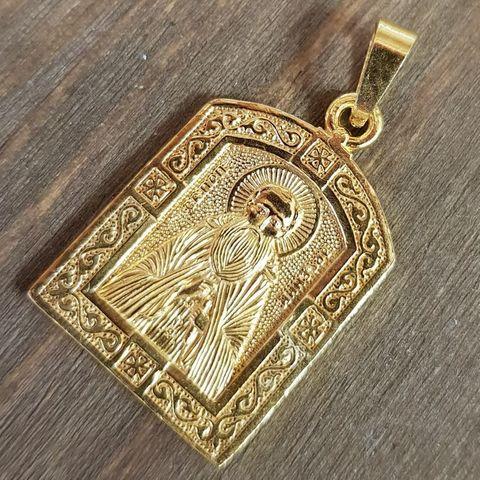 Нательная именная икона святой Арсений с позолотой кулон с молитвой