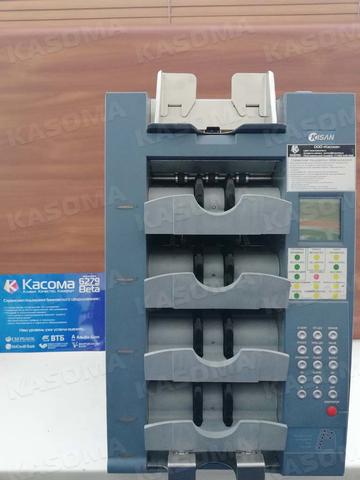 Kisan K-500 PRO