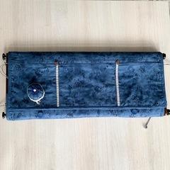 Комплект. Накидка, игольница и защитные чехлы для рам 75 см