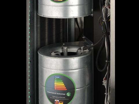 Водяная тепловая завеса Ballu BHC-D25-W45-MS