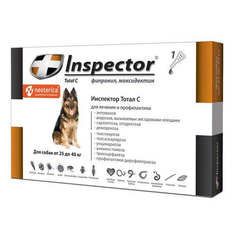 Инспектор капли для собак 25-40кг от внешних и внутренних паразитов