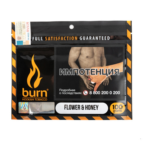 Табак Burn 100 г Flower Honey