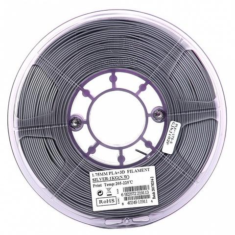 ESUN PLA+ 1.75 мм 1кг., серебристый
