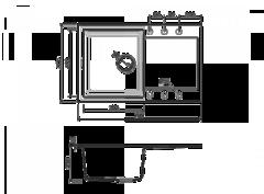 Схема Omoikiri Sakaime 79-CH