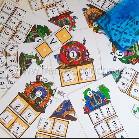 Теремки. Состав числа. Развивающее пособие на липучках Frenchoponcho (Френчопончо)
