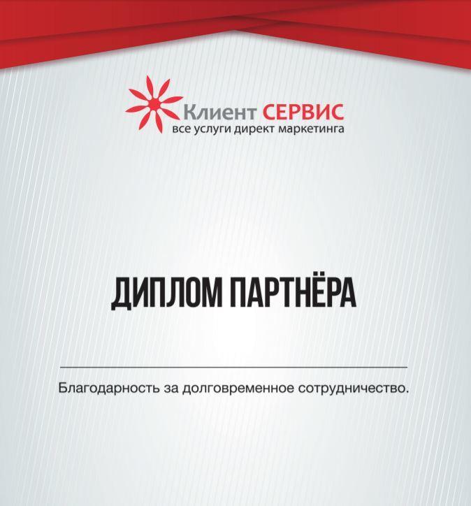 Дизайн дипломов